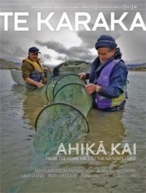 TeKaraka53