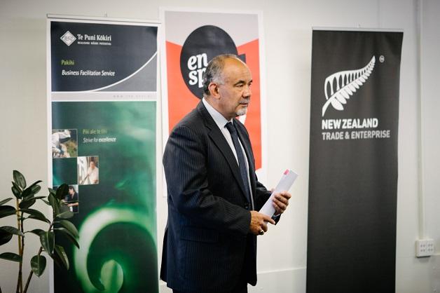 Te Ururoa Flavell launches the new Te Uru Rangi Scholarship.