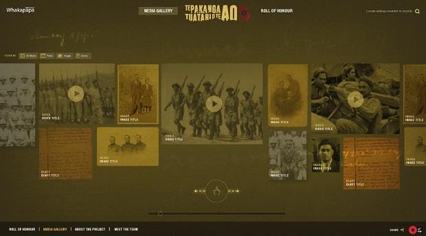 Whakapapa World War I website concept page.