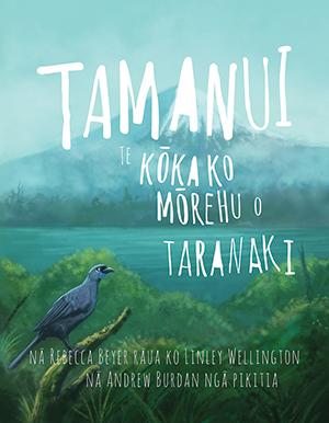 book_tamanui